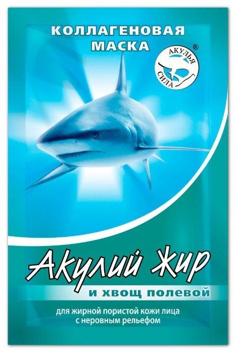 Акулий жир коллагеновая маска Акулий жир и Хвощ полевой для жирной пористой кожи лица