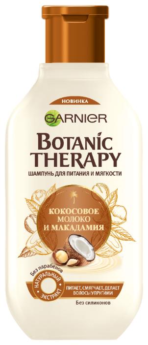 GARNIER Botanic Therapy шампунь Кокосовое молоко