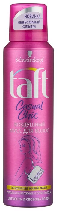Taft Casual Chic Воздушный мусс