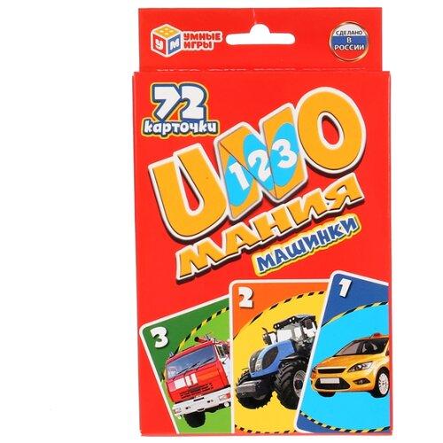 Купить Карточки Развивающие Умные Игры Уномания Машины (72 Карточки), Умка, Дидактические карточки