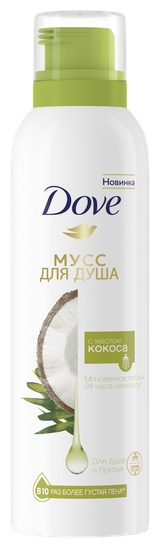 Мусс для душа Dove с маслом Кокоса