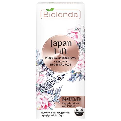 Bielenda Japan Lift Восстанавливающая сыворотка для лица, 30 мл