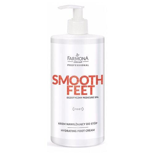 Farmona Крем для ног Smooth Feet Грейпфрутовый 500 мл