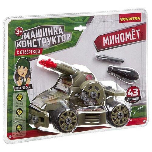 Купить Винтовой конструктор BONDIBON С отверткой ВВ3386 Миномет, Конструкторы