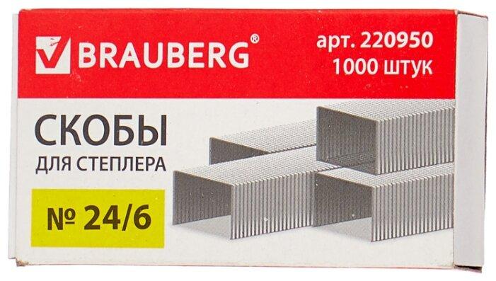 BRAUBERG Скобы для степлера №24/6, 1000 штук