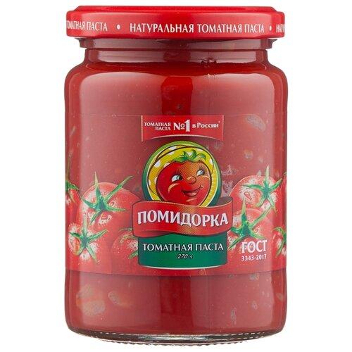 Помидорка Томатная паста, стеклянная банка 270 г кубань продукт паста томатная 70 г