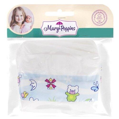 Купить Подгузники Mary Poppins 453132 голубой, Аксессуары для кукол