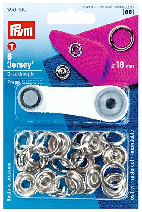 Prym Кнопки непришивные Джерси (390195, 390196), 18 мм, 6 шт.