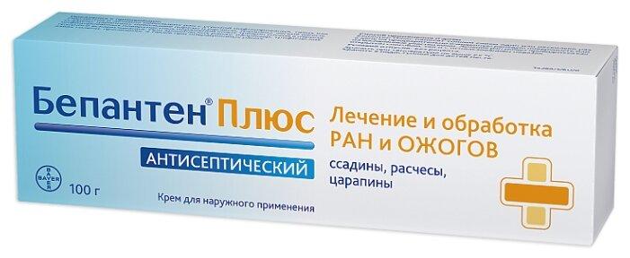 Бепантен Плюс крем д/нар. прим. туба 100г