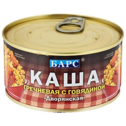 цена на БАРС Каша гречневая с говядиной Дворянская 325 г