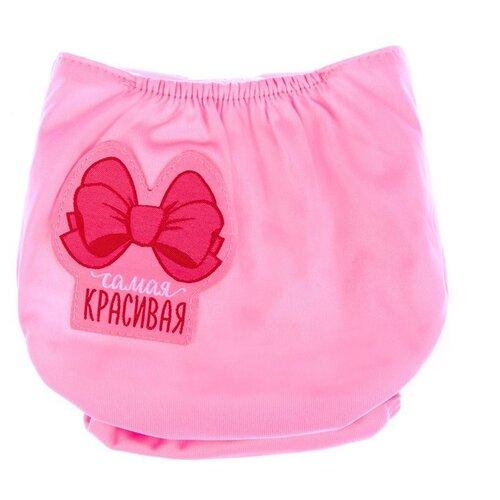 Фото - Крошка Я многоразовый подгузник (3-15 кг) 1 шт. розовый, самая красивая глориес многоразовый подгузник классик сафари 3 18кг 2 вкладыша