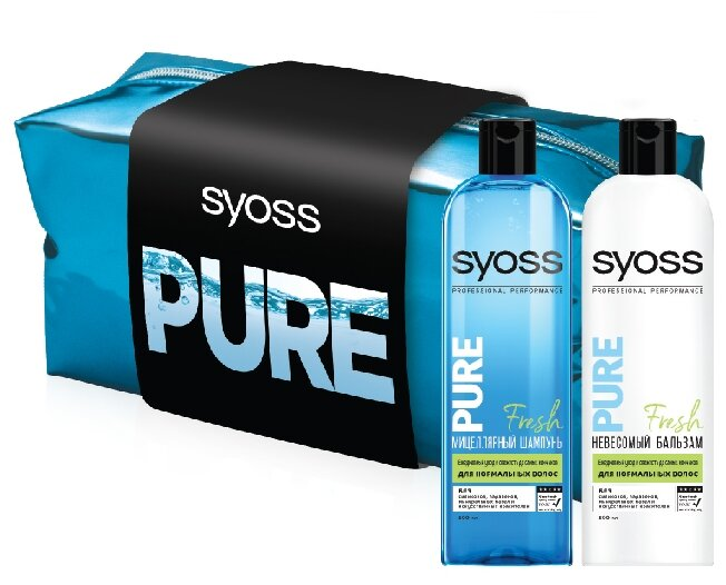 Набор Syoss Pure Fresh