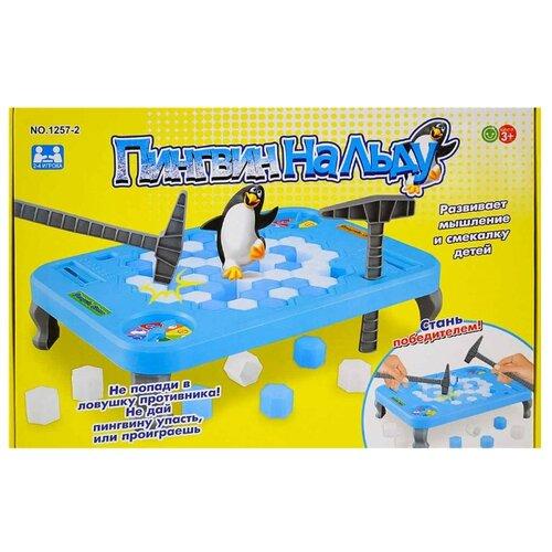 Настольная игра Наша игрушка Пингвин на льду игрушка