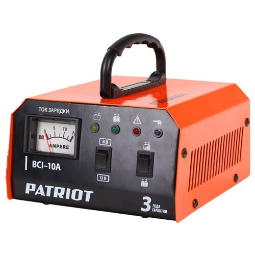 Зарядное устройство PATRIOT BCI-10A черный/оранжевый зарядное устройство patriot gl 402 830201150