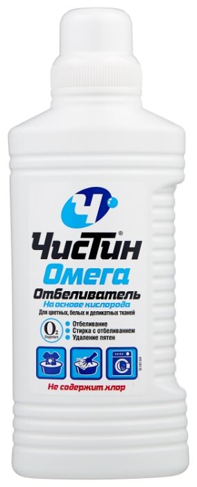 ЧИСТИН Отбеливатель ОМЕГА без хлора 950 г флакон