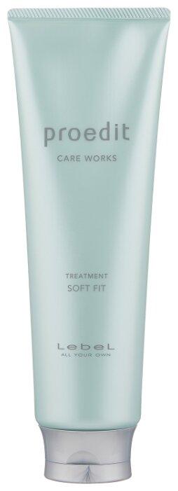 Lebel Cosmetics Маска для волос Proedit Hair Treatment Soft Fit