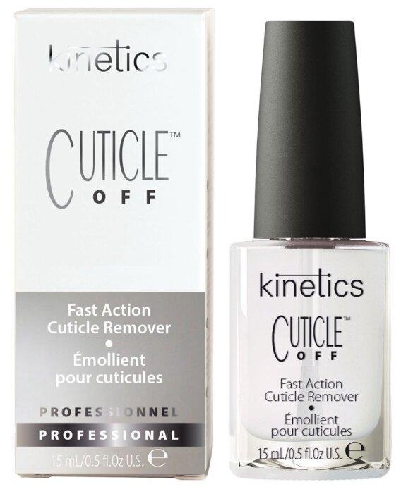 Ремувер быстродействующий для кутикулы Cuticle Off Kinetics