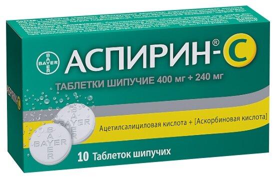 Аспирин-С таб. шип. №10