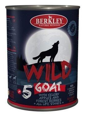 Корм для собак Berkley козлятина с сельдереем, с яблоком, с лесными ягодами 400г