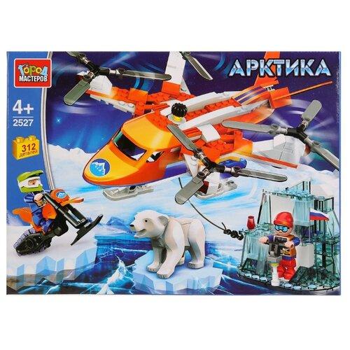 Конструктор ГОРОД МАСТЕРОВ Арктика 2527