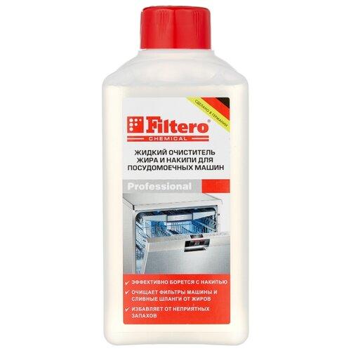 Filtero очиститель жира и накипи жидкий 250 мл