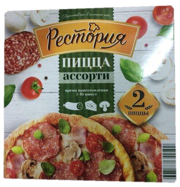 Рестория Замороженная пицца Ассорти 640 г