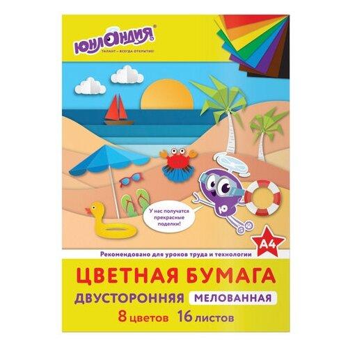 Цветная бумага Пляж Юнландия, 200х280, 16 л., 8 цв. цветная бумага disney cars 16 цв