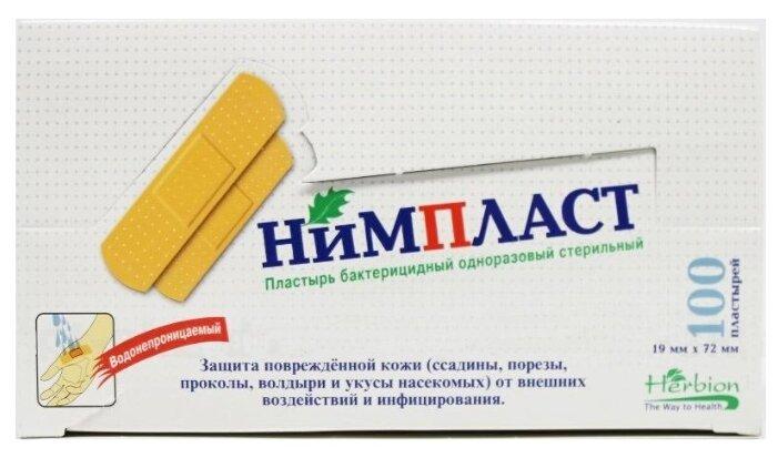 Нимпласт пластырь бактерицидный нетканый, 1.9x7.2 см, 100 шт.