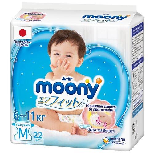 Moony подгузники New M (6-11 кг) 22 шт.
