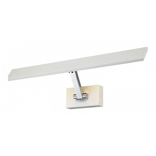 Светильник Lussole для картин Estevan LSP-8328