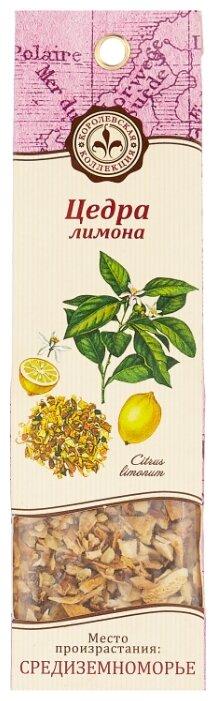 Домашняя кухня Пряность Цедра лимона, 20 г