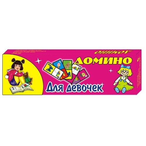 Купить Настольная игра Гелий Для девочек 01119, Настольные игры