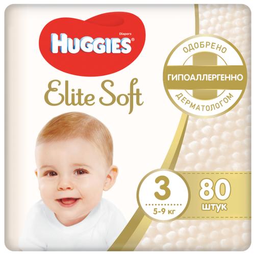 Купить Huggies подгузники Elite Soft 3 (5-9 кг), 80 шт., Подгузники