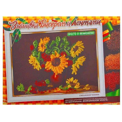Купить Danko Toys Набор для вышивания бисером и лентами Подсолнухи 35 х 25 см (БВ-01Р-05), Наборы для вышивания