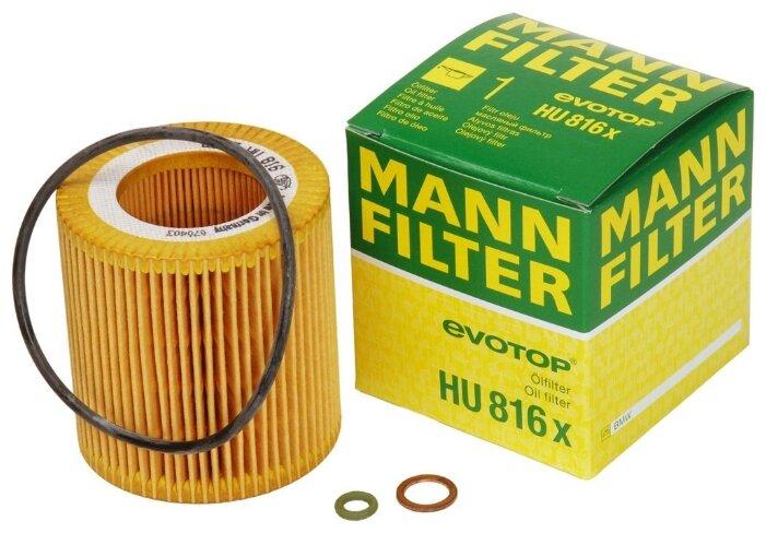 Масляный фильтроэлемент без металлических частей Mann-Filter HU816X