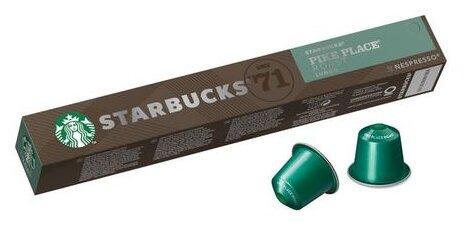 Кофе в капсулах Starbucks Pike Place® Roast (10 капс.)