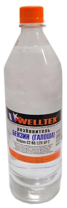 Бензин Welltex Галоша