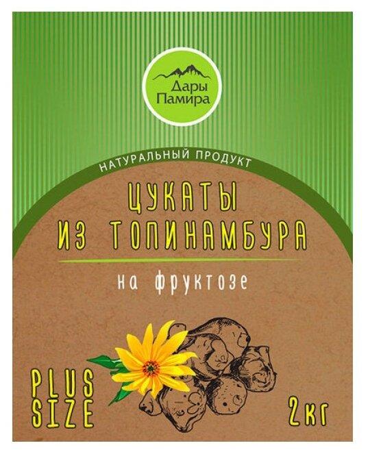 Цукаты Дары Памира из топинамбура, 2 кг
