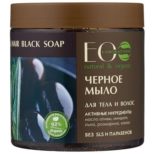 Мыло EO Laboratorie для тела и волос Черное, 450 мл маска для волос eo laboratorie eo laboratorie eo001lwlzf34