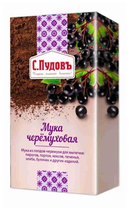 Мука С.Пудовъ Черемуховая, 0.15 кг