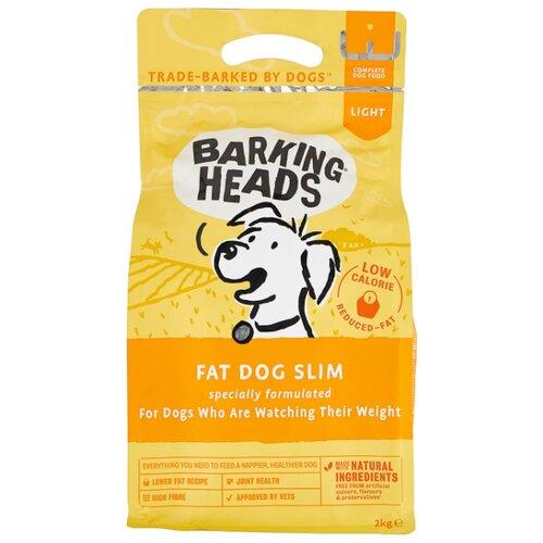 Корм для собак Barking Heads Для собак с избыточным весом или чувствительным пищеварением с курицей и рисом Худеющий толстячок (2 кг) babin сухой корм babin selective adulte sensitive для взрослых собак с чувствительным пищеварением с курицей 3 кг