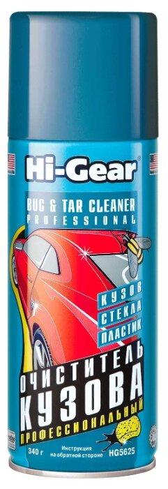 Очиститель кузова Hi-Gear профессиональный HG5625, 0.34 кг