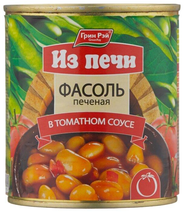Фасоль Green Ray Из печи печёная в томатном соусе, жестяная банка 320 мл