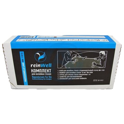 Набор для вклейки стекол reinWell RW-1101S