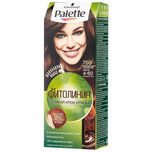 Palette Фитолиния Стойкая крем-краска для волос, 750 4-60 Золотистый каштан крем краска palette