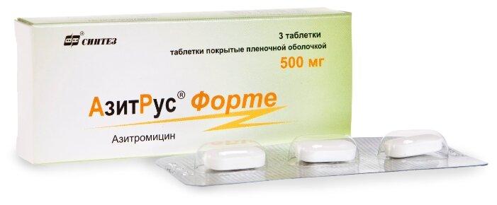 АзитРус форте таб. п/о плен. 500 мг №3