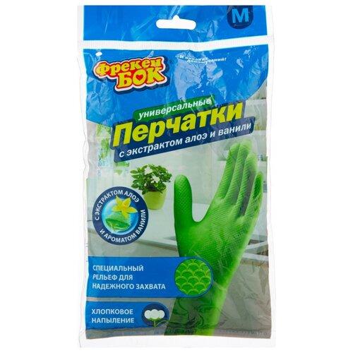 Перчатки Фрекен БОК хозяйственные Универсальные с экстрактом алоэ и ванили, 1 пара, размер M, цвет зеленый