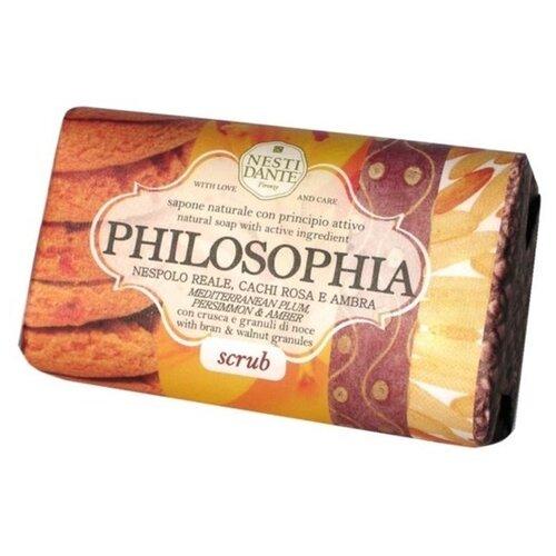Купить Мыло-скраб Nesti Dante Philosophia Mediterranean plum, Persimmon & Amber, 250 г