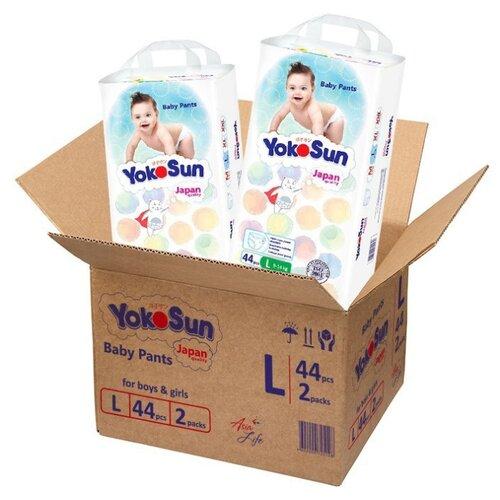 Купить Yokosun трусики L (9-14 кг) 88 шт., Подгузники