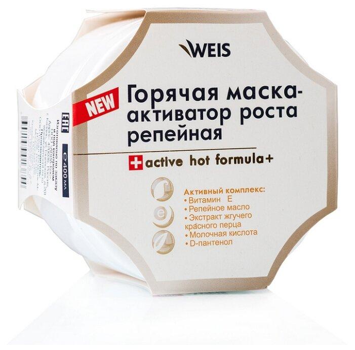 WEIS Active hot formula + Горячая маска –активатор роста репейная